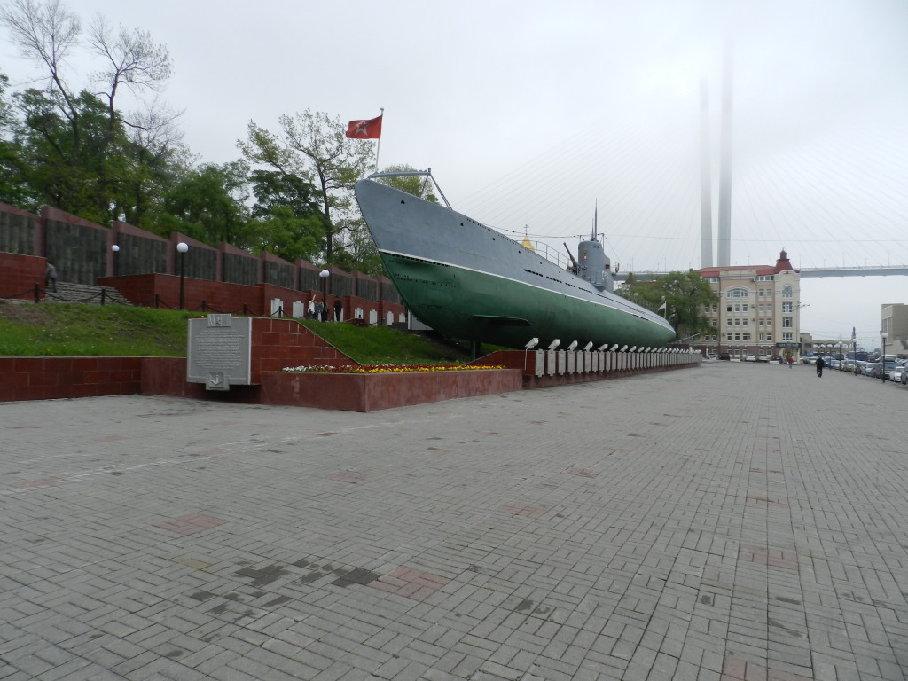 S-56 Submarine and Memorial Wall for Vladivostok residents lost in WWII