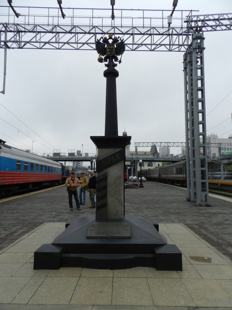 Terminus point for the Trans-Siberian Railroad in Vladivostok