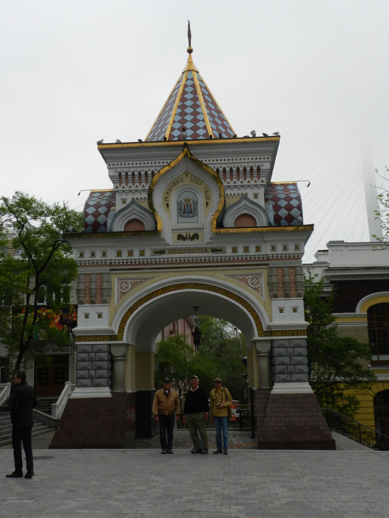 Reconstructed Arch for Tsar Nicholas II