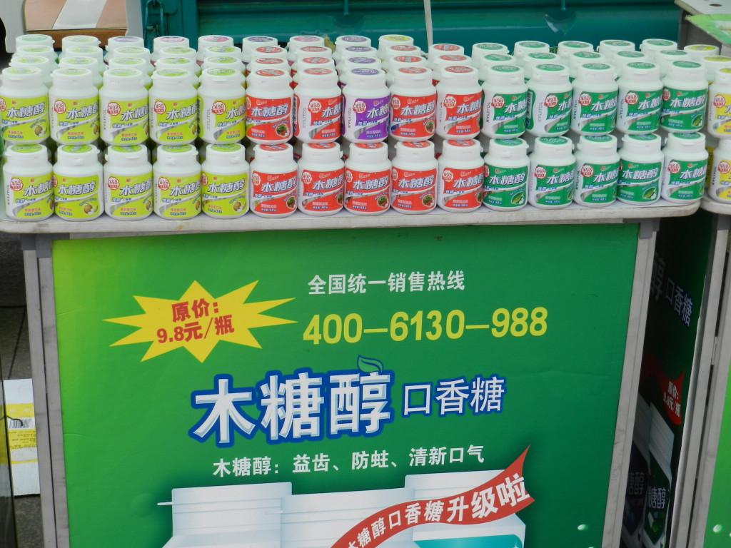 Bottles of gum for sale in Harbin
