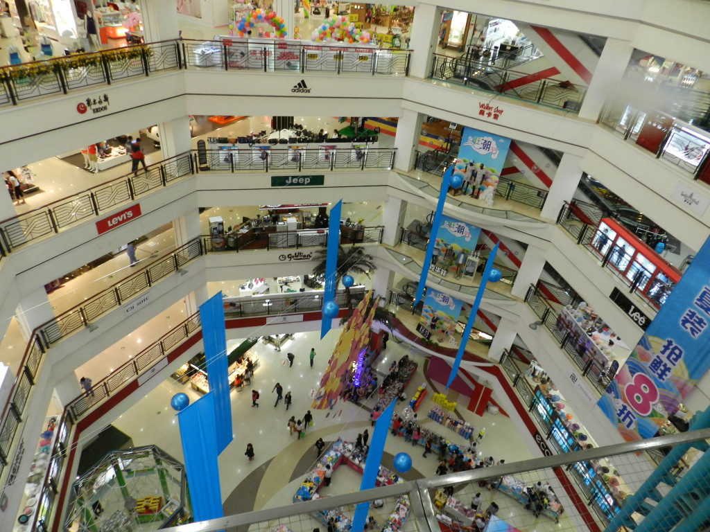 Shopping mall in Qiqihar