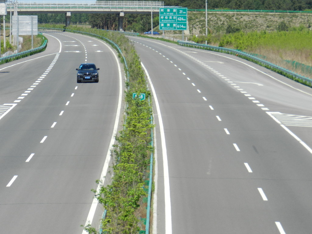 The G10 Expressway