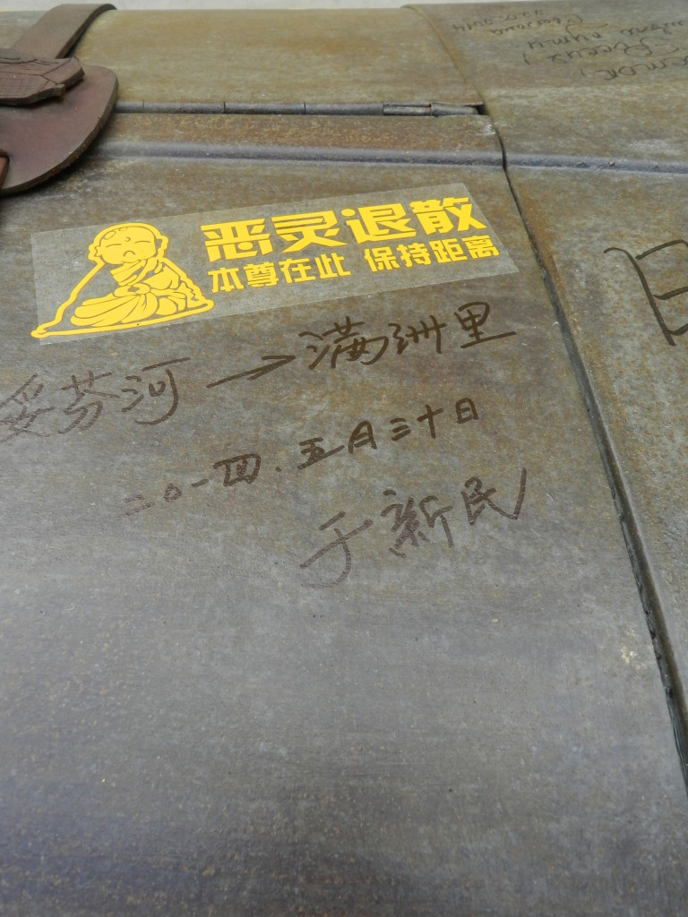 Sim's signature