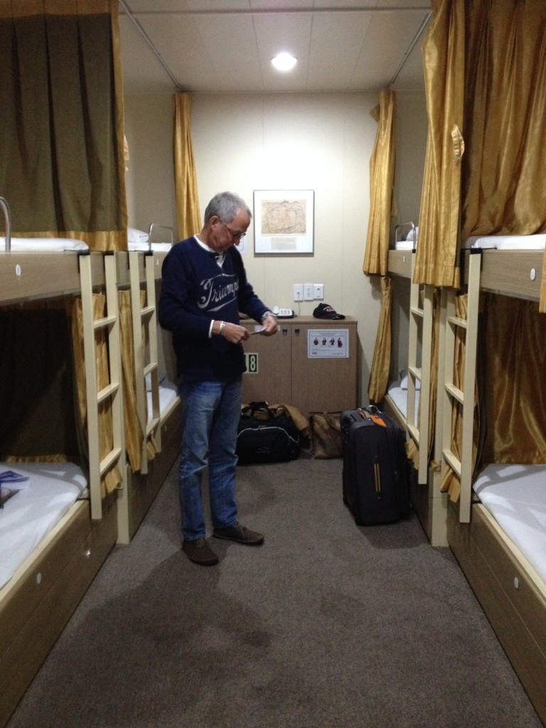 Our bunks on the ferry