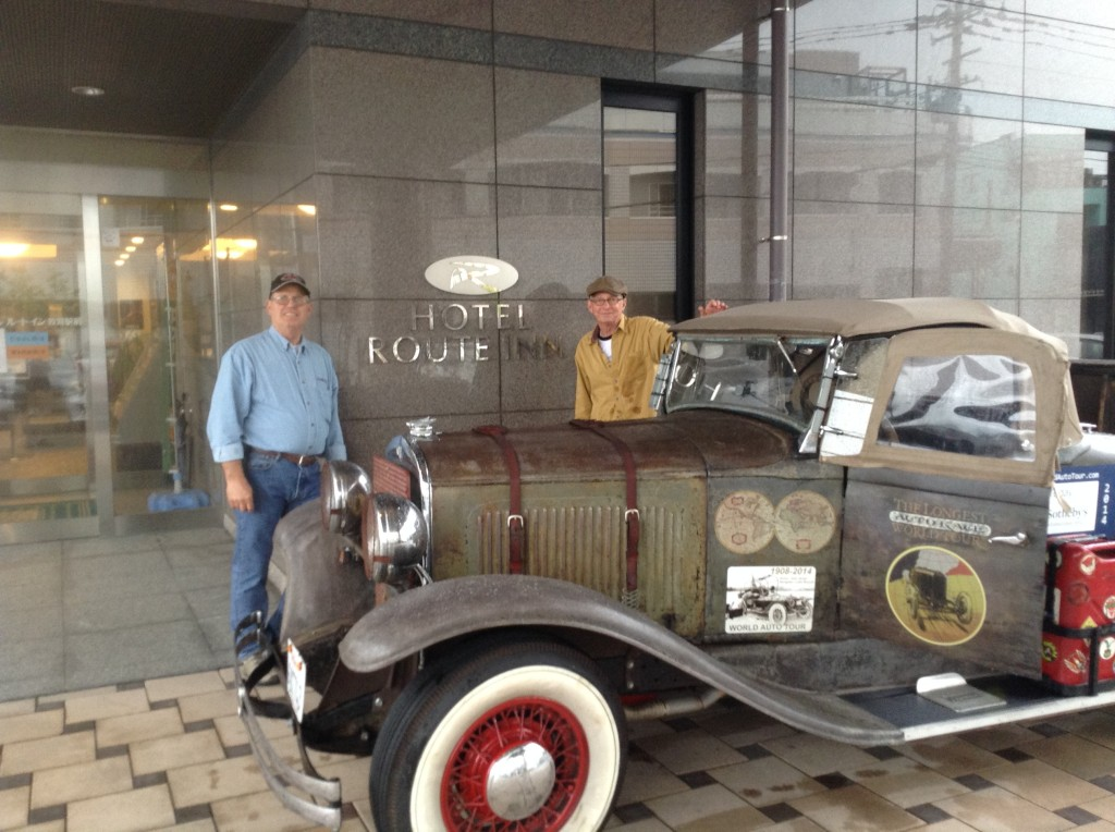 Luke and John with the Newly Repaired Roadster at the Route Inn in Tsuruga