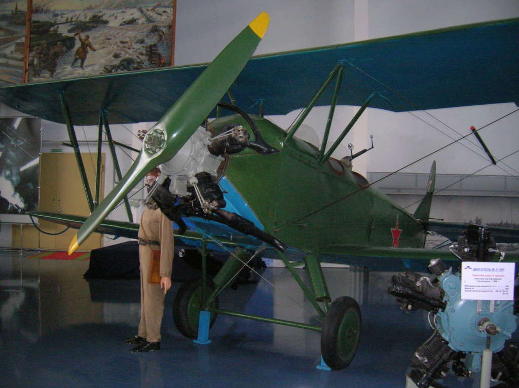 Night Witches Po-2 aircraft