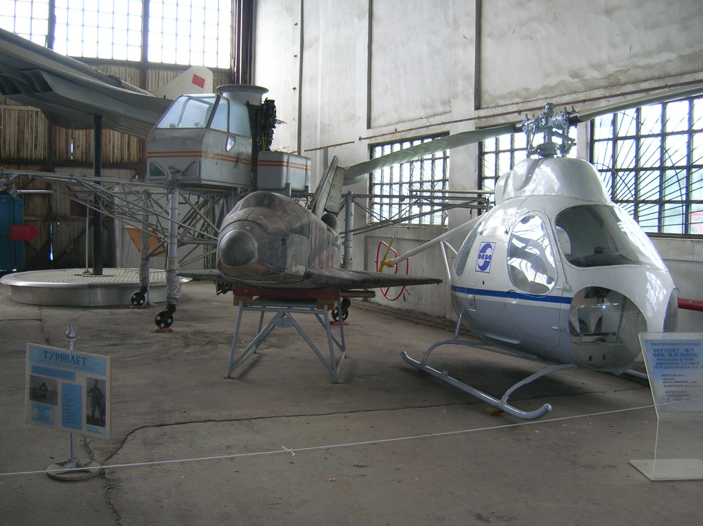 Collection of aviation oddities
