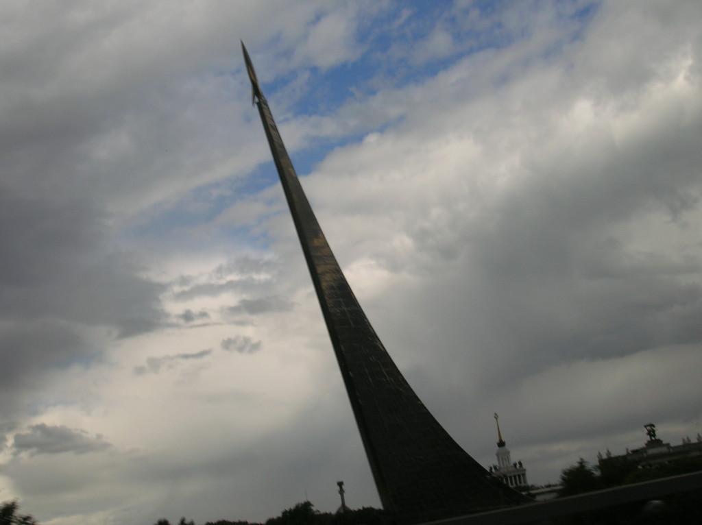 Space sculpture
