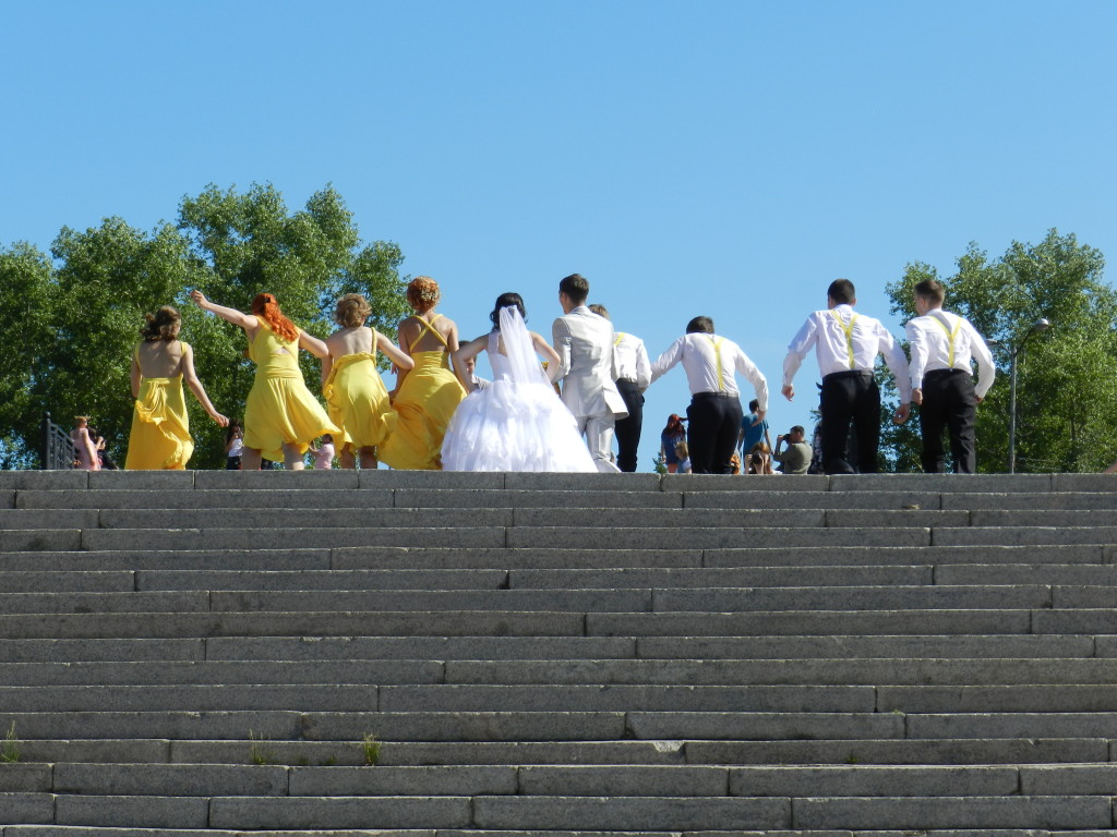 Russian wedding party
