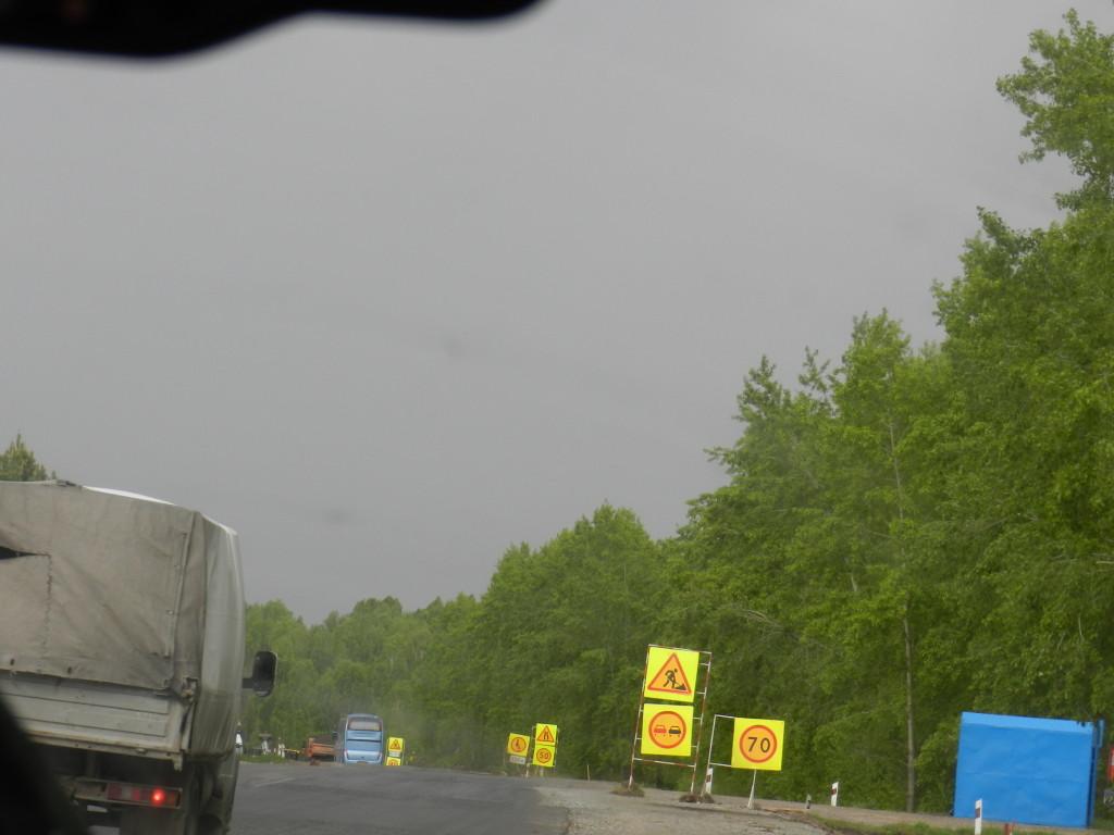 Rainy day in Western Siberia