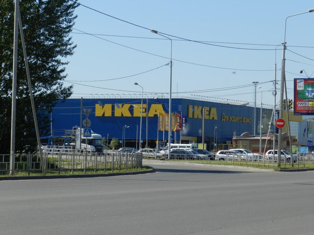 IKEA in Omsk