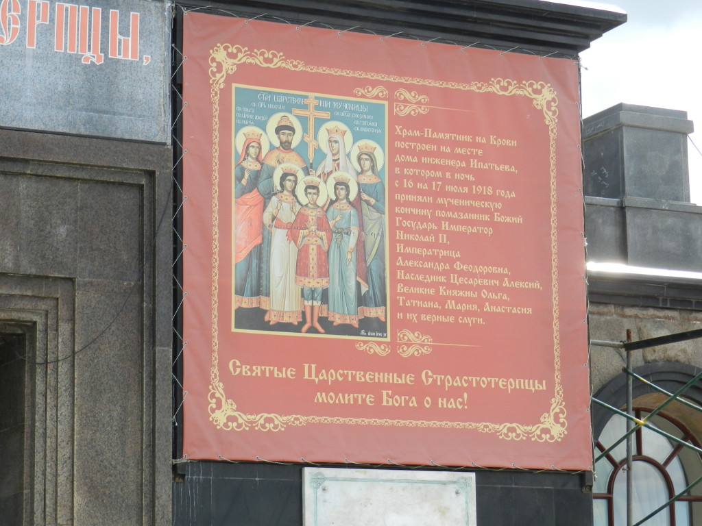 Romanov family canonized as martyrs by the Russian Orthodox Church