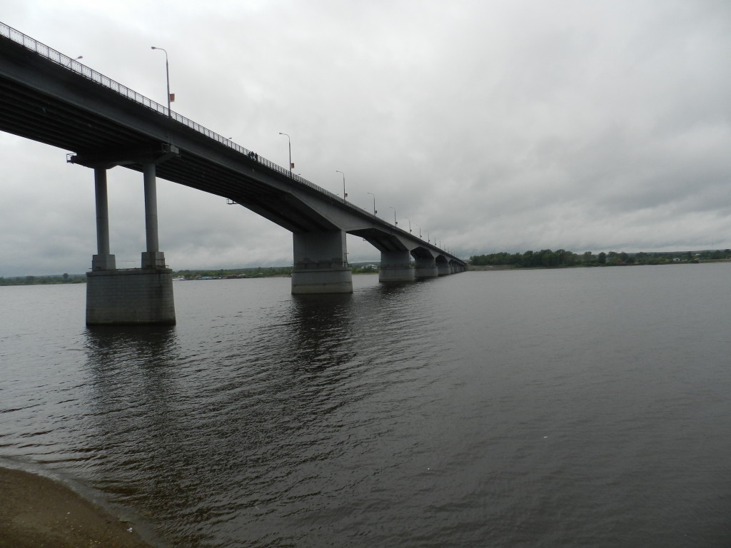 Bridge across the Kama River in Perm