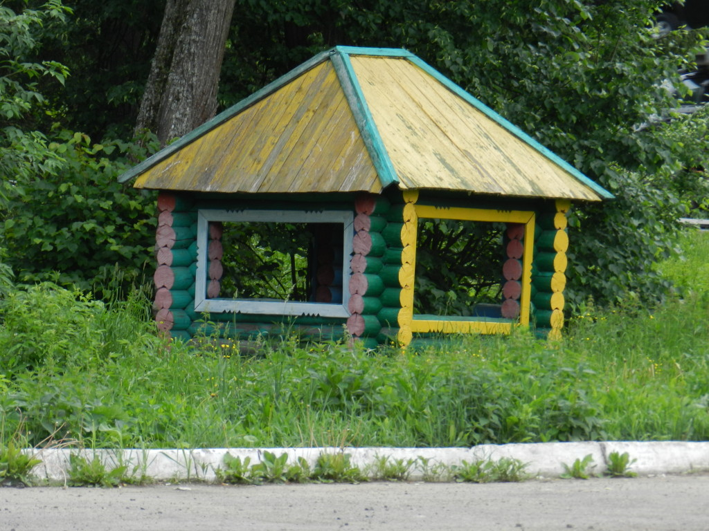 Colorful roadside shelter