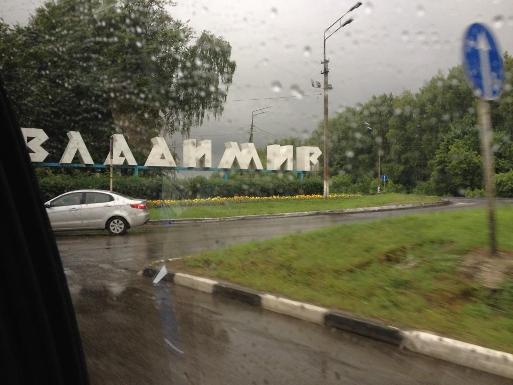 Our rainy entry into Vladimir