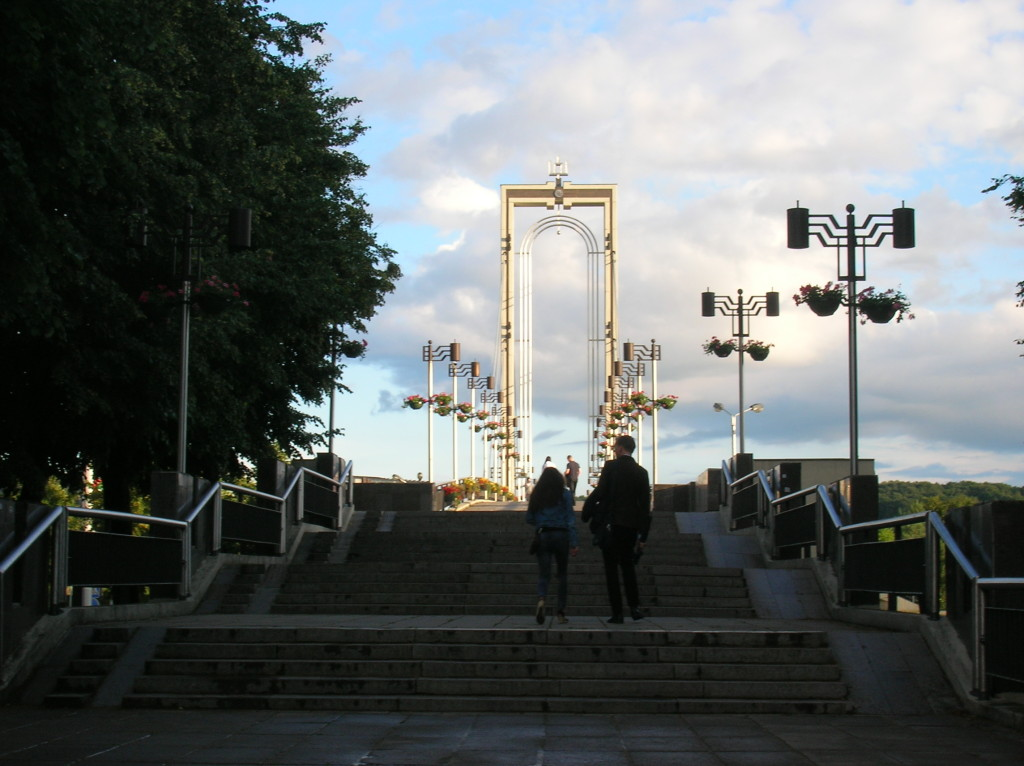Pedestrian bridge across the Nemunas River in Kaunus